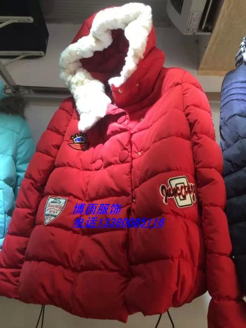 广州开衫毛衣外套批发市场