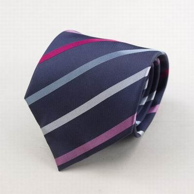 成都领带定做