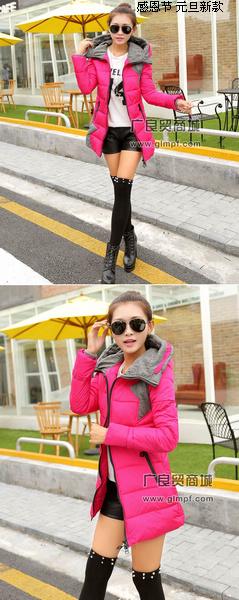 广良贸苏州常熟冬季时尚韩版羽绒服批发
