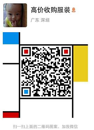 广东深圳收购库存服装
