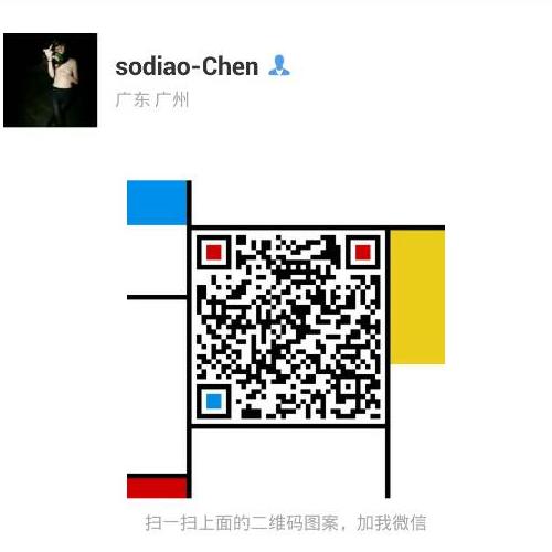 广州sodiao皮具诚邀加盟