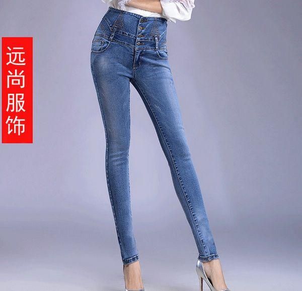 秋装韩版新款女士修身显瘦高腰九分小脚裤牛仔裤批发