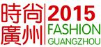 2015时尚第15届广州国际箱包皮具手袋展览会