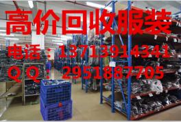 深圳库存服装回收