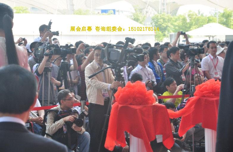 2015上海国际服装服饰展