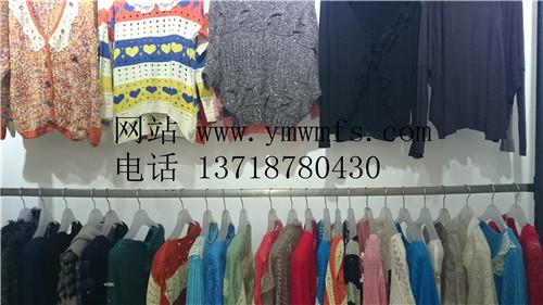 北京外贸服装批发