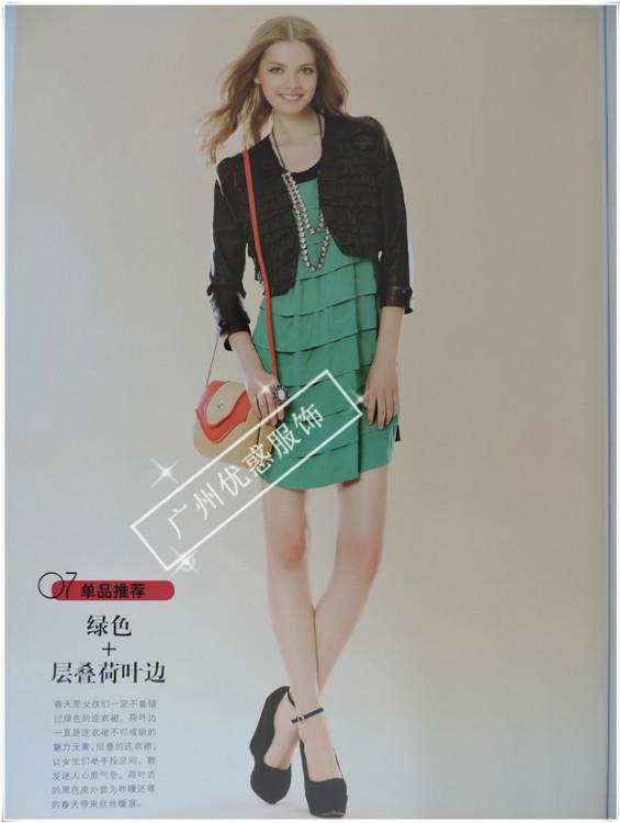 季候风时尚潮流韩版女装折扣批发