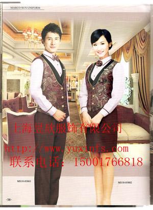上海服务员工作服秋冬装订做