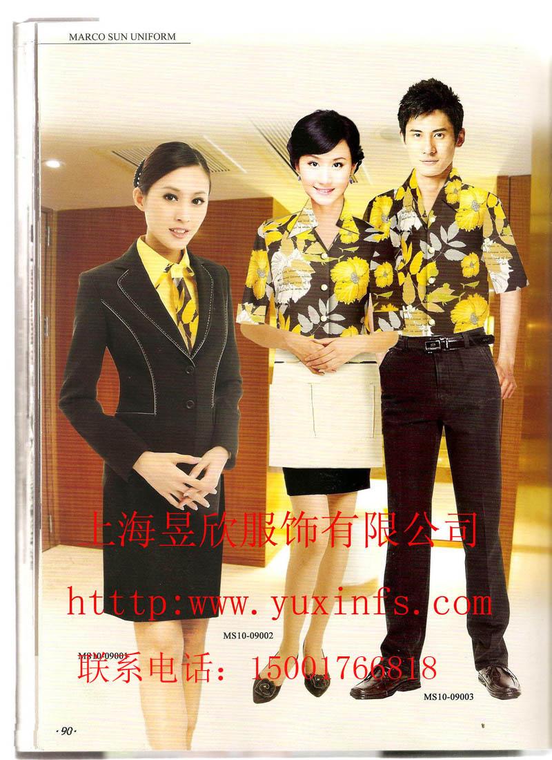 上海定做酒店工作服