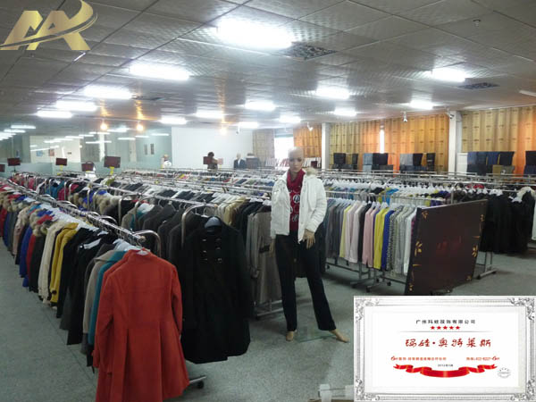 服装品牌加盟代理