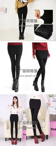 时尚流行冬装假两件打底裤裙裤批发