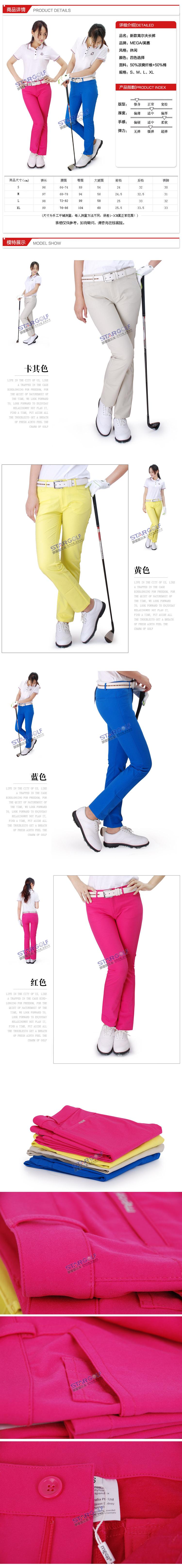 北京高尔服装加热马夹外套裤子鞋子批发