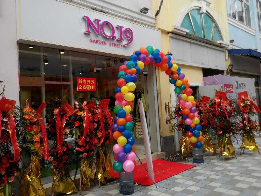 年轻时尚加盟好选择,热烈祝贺广州新市店隆重开业!