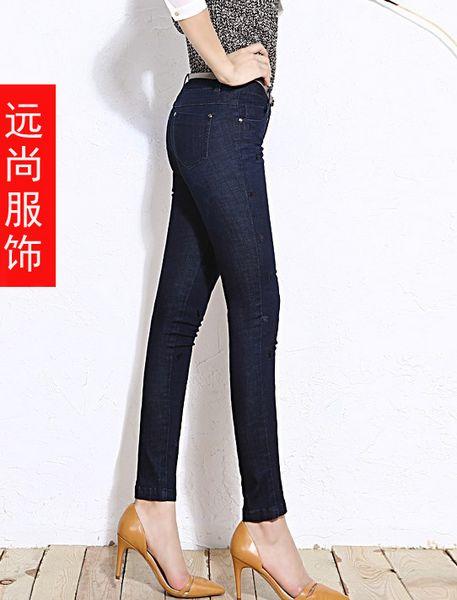 东莞虎门热销新款浅色优质全棉女士薄款牛仔长裤铅笔裤批发