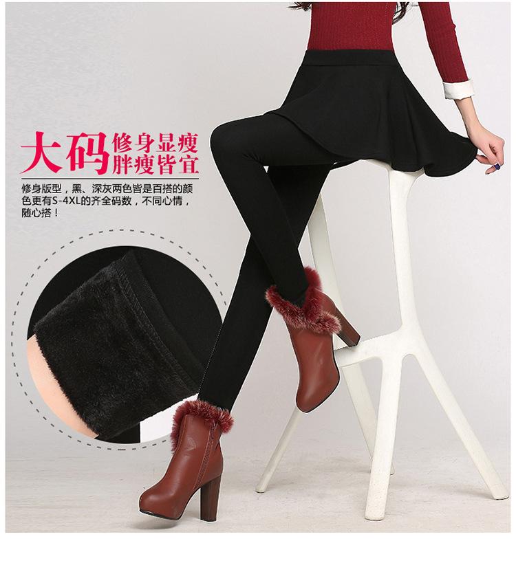 厂家直销2014最新款经典百搭打底百褶裙裤