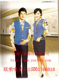 上海酒店服务员冬装定做