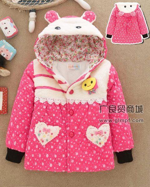 冬季儿童保暖棉衣批发
