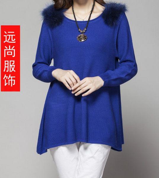 韩版中长款毛衣圆领百搭秋冬针织衫便宜批发