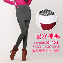 时尚新款冬装加绒加厚打底裤批发