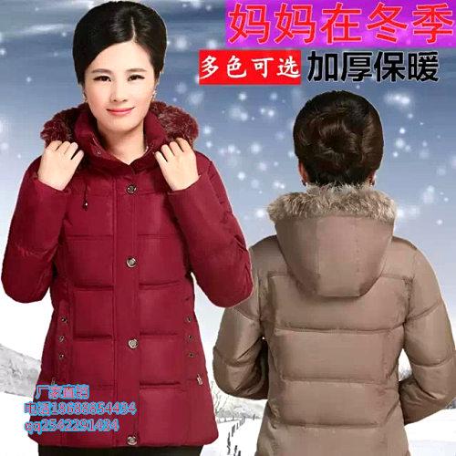 杭州便宜冬装棉袄批发