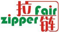 2015第15届广州国际拉链及相关配套产品展览会