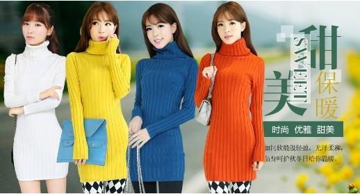 广东大量秋冬季女士针织毛衣批发