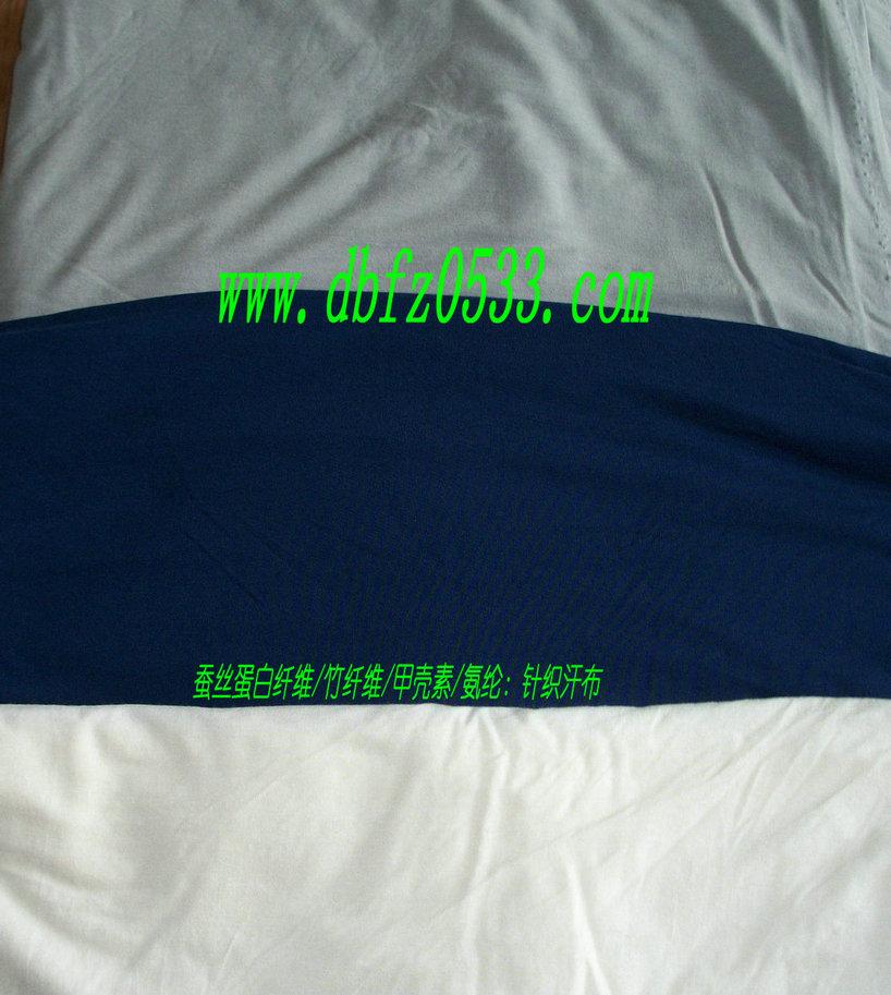 蚕丝蛋白纤维纯纺混纺针织面料定织生产