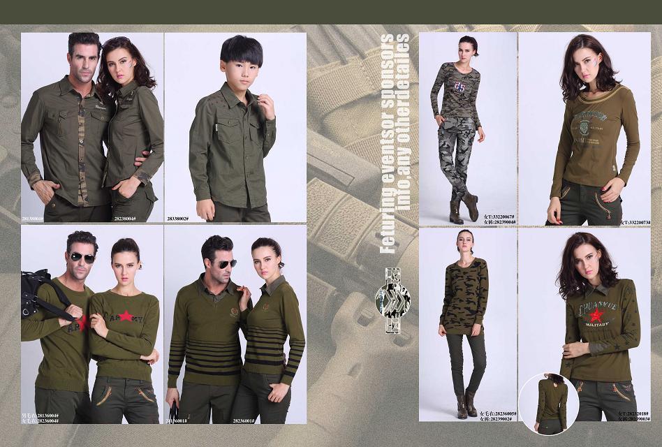 来自军绿色系的阳光问候【绿野】休闲服装系列诚邀加盟