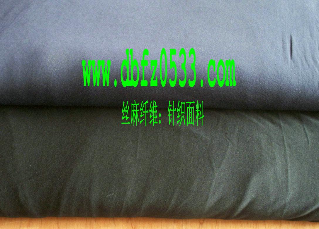 丝麻纤维纯纺混纺针织面料生产