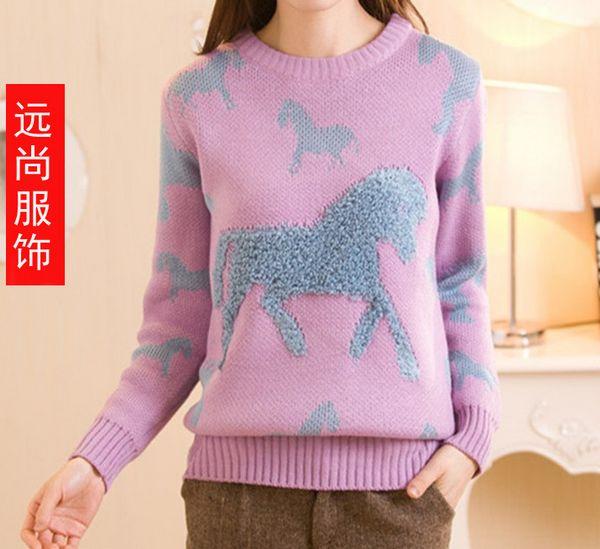想在广州尾货女装好卖的低价毛衣批发