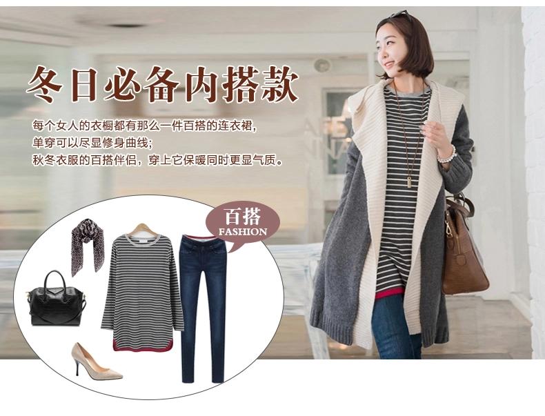 韩国女星同款大衣一手货源厂家直销