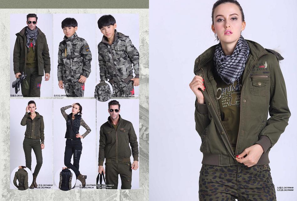 来自军绿色系的阳光问候【川越】休闲服装系列招商加盟