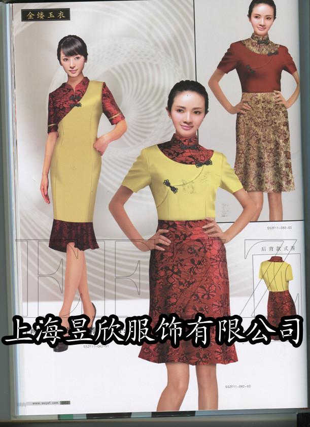 上海冬季酒店工作服制服订做
