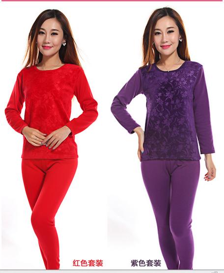 最便宜的时尚韩版保暖内衣批发