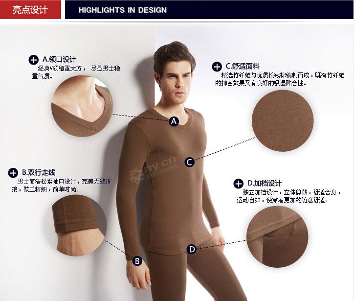 男士冬季保暖内衣套装厂家直批