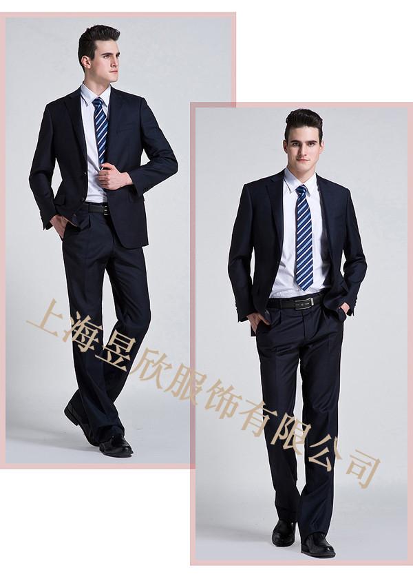 上海量身订做西服
