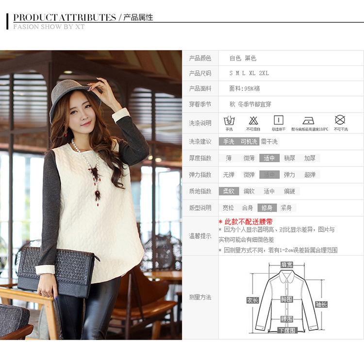 新品大促性价比超高的韩版女装一手货源特价批发