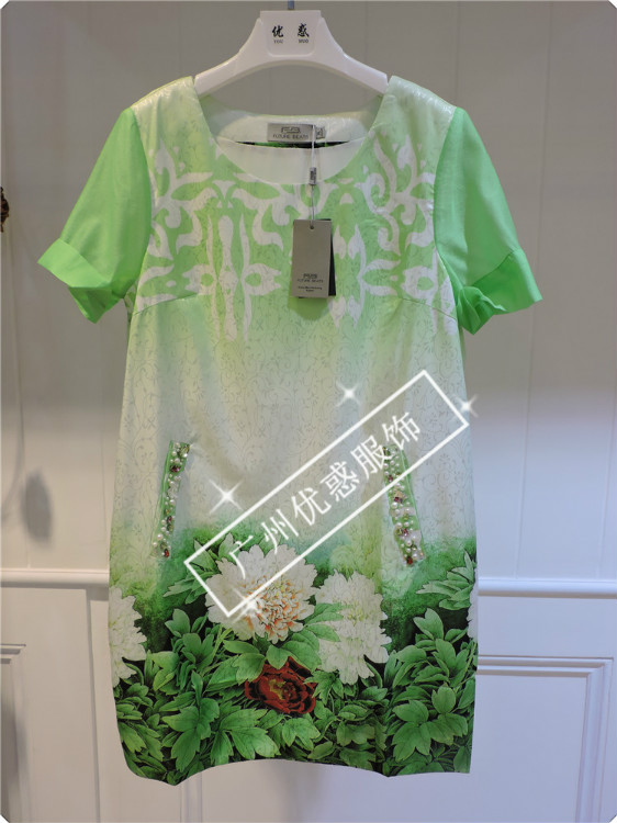 西子恋夏装新款连衣裙时尚韩版修身品牌女装批发