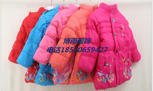 杭州儿童棉衣低价处理