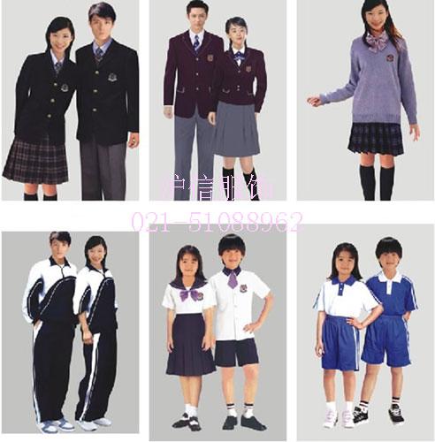 厂家生产订制校服