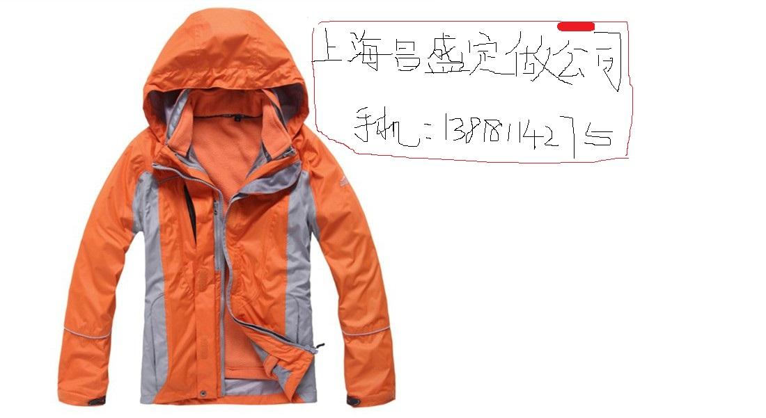 上海冲锋衣西装定做