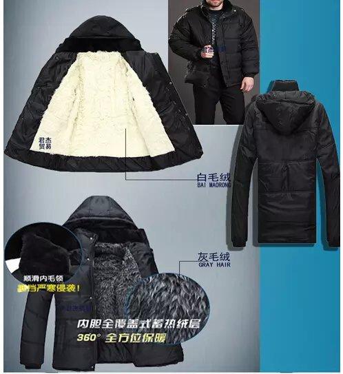 乡镇赶集货源低价时尚中老年棉衣厂家直销便宜批发