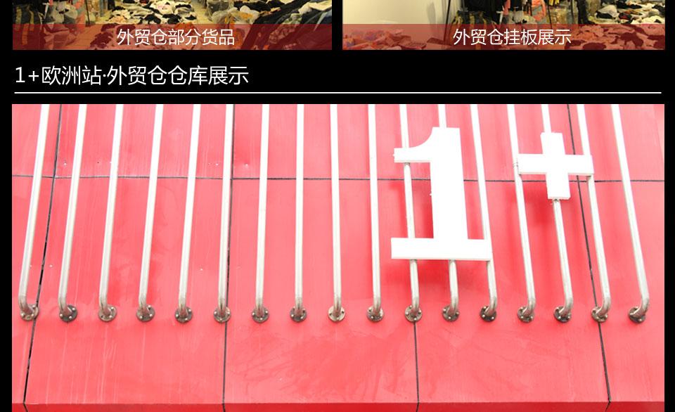 东莞欧洲站外贸原单尾货品牌服装低价批发