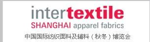 2015第23届中国国际服装服饰博览会