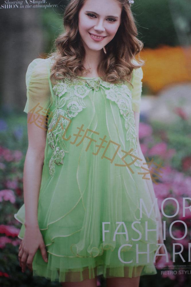 为各地品牌折扣店零售商提供质优价廉的各类型品牌女装货源