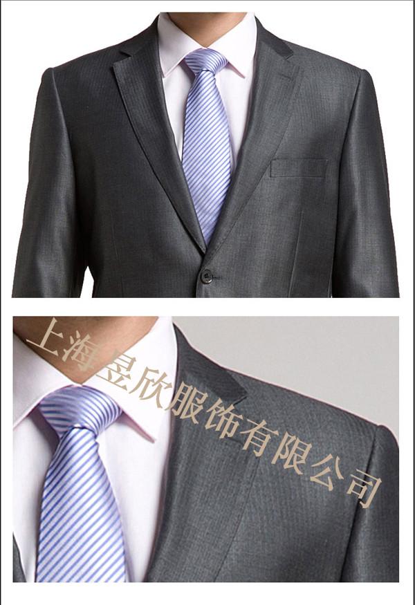 上海西服定制