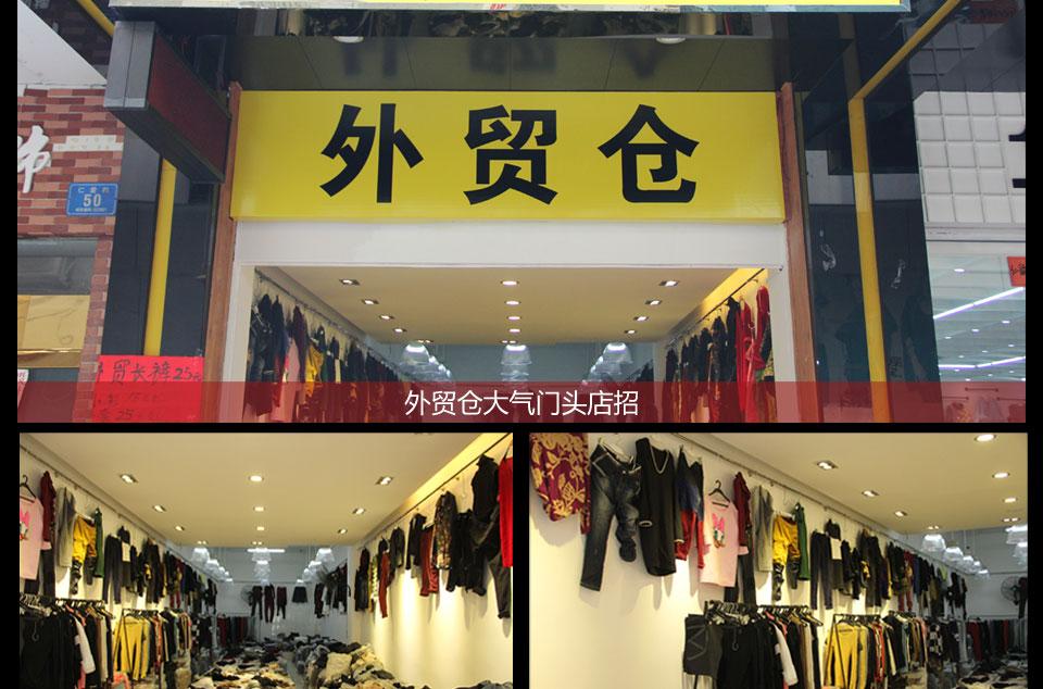 欧洲站外贸女装实体店加盟网上订货