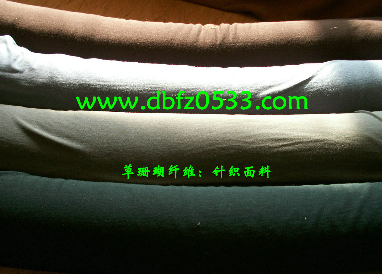 草珊瑚纤维面料厂家一手货源