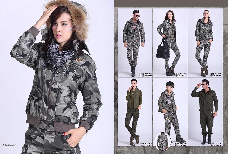 军旅时尚服饰全国招商加盟
