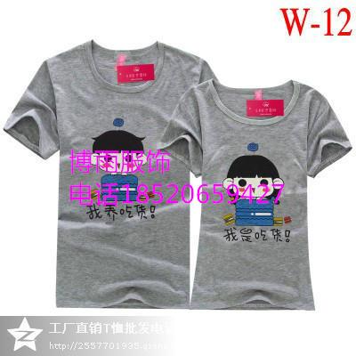 广州十三行情侣T恤低价批发